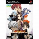 THE KING OF FIGHTERS NEOWAVE PS2 NTSC-JPN OCCASION