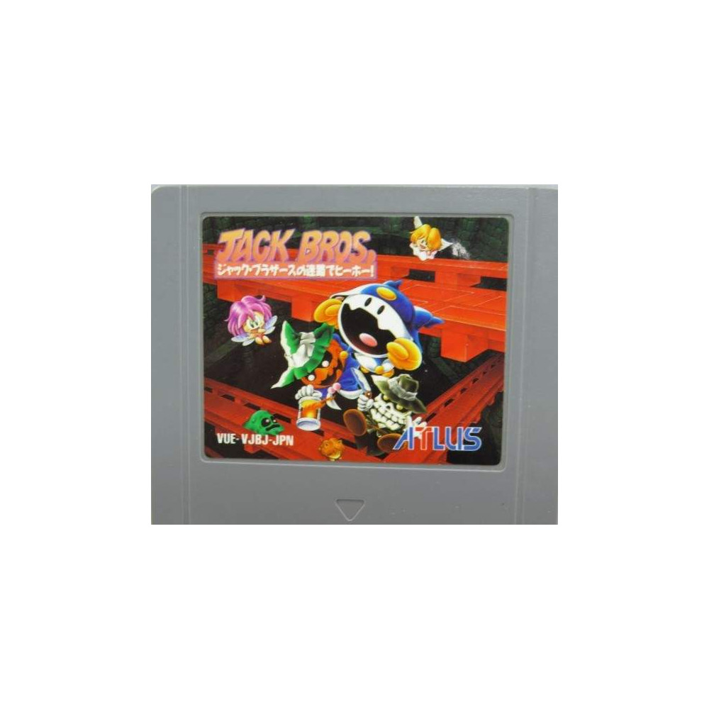 JACK BROS VIRTUAL BOY NTSC-JPN LOOSE