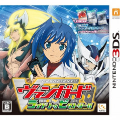 CARDFIGHT VANGUARD: RIDE TO VICTORY 3DS JAP OCC