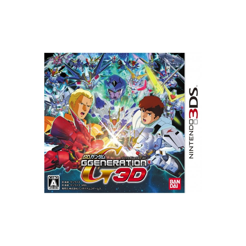 SD GUNDAM G GENERATION 3DS JAP OCC