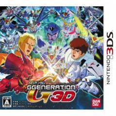 SD GUNDAM G GENERATION 3DS JAP OCC