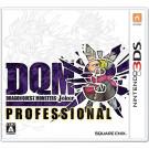 DRAGON QUEST MONSTERS: JOKER 3 PROFESSIONAL 3DS NTSC-JPN NEW
