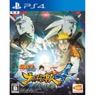 NARUTO 4 PS4 JPN OCCASION