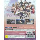 UTAWARERUMONO ITSUWARI NO KAMEN PS4 JAP OCC