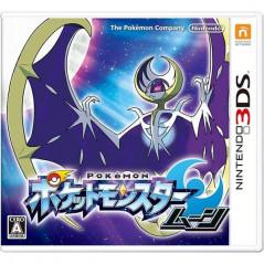 POKEMON MOON 3DS NTSC-JAPONAIS OCCASION