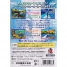 WAVE RACE BLUE STORM GAMECUBE NTSC-JPN NEW