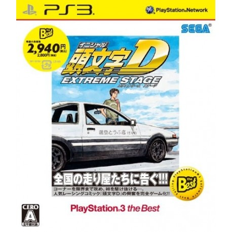 INITIAL D EXTREME STAGE THE BEST PS3 JPN NEW