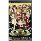 24-JI NO KANE TO CINDERELLA: HALLOWEEN WEDDING PSP JPN NEW