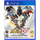 SUPER ROBOT WARS V PREMIUM ANIME SONG & SOUND EDITION PS4 JPN NEW