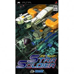 STAR SOLDIER PSP JPN OCCASION
