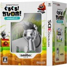 CHIBI ROBO & AMIIBO SET 3DS JAP OCC