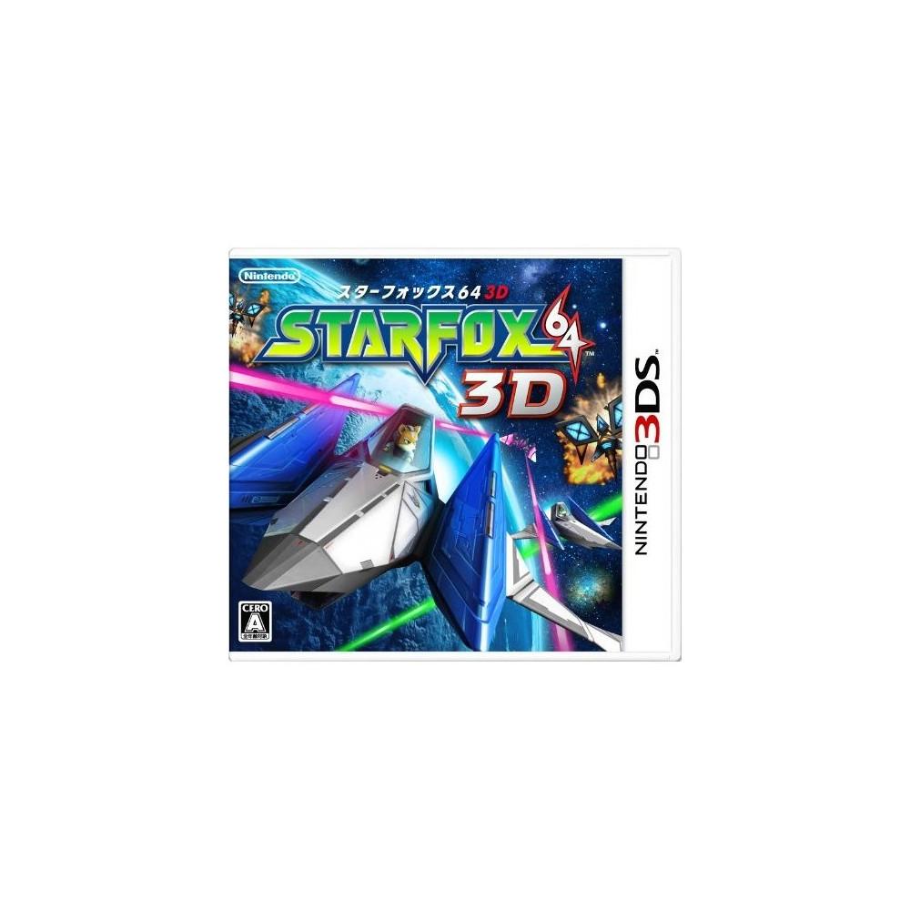 STARFOX 64 3DS JPN OCCASION