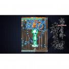 DODONPACHI DAIOUJOU BLACK LABEL EXTRA XBOX 360 NTSC-JPN NEW