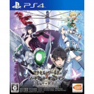 ACCEL WORLD VS SWORD ART ONLINE MILLENNIUM TWILIGHT PS4 JPN NEW