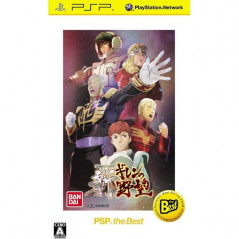 MOBILE SUIT GUNDAM: SHIN GIHREN NO YABOU (PSP THE BEST) PSP JPN NEW