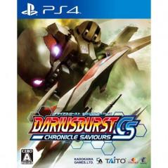 DARIUSBURST CHRONICLE SAVIOURS PS4 JPN NEW