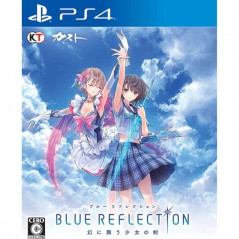 BLUE REFLECTION MABOROSHI NI MAU SHOUJO NO KEN PS4 JPN NEW