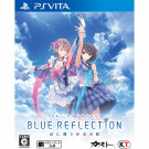 BLUE REFLECTION MABOROSHI NI MAU SHOUJO NO KEN PSVITA JPN NEW