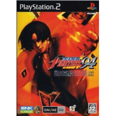 THE KING OF FIGHTERS 94 RE-BOUT PS2 NTSC-JPN OCCASION