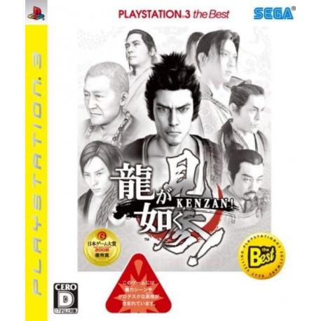 RYU GA GOTOKU KENZAN! (PLAYSTATION 3 THE BEST) PS3 JPN OCCASION