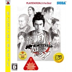 RYU GA GOTOKU KENZAN! (PLAYSTATION 3 THE BEST) PS3 JPN OCCASION