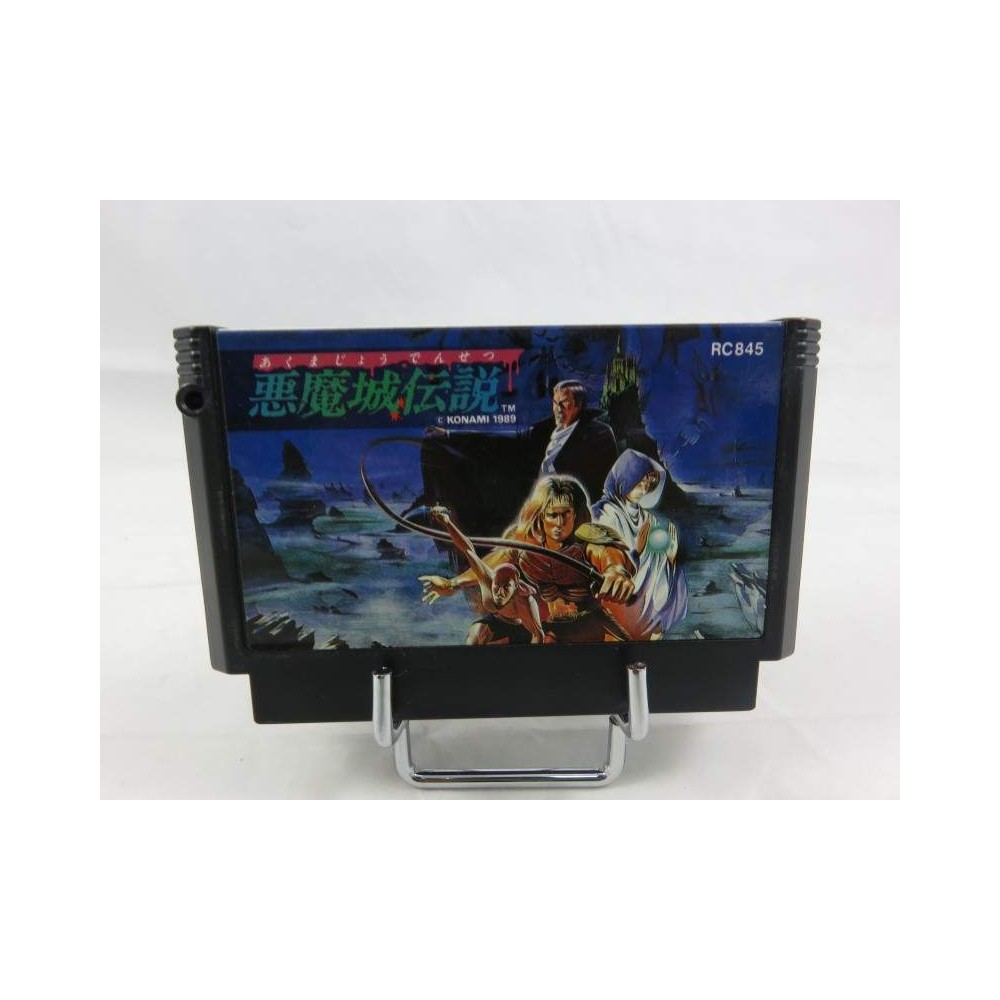 AKUMAJOU DENSETSU (CASTLEVANIA III) FAMICOM NTSC-JPN LOOSE
