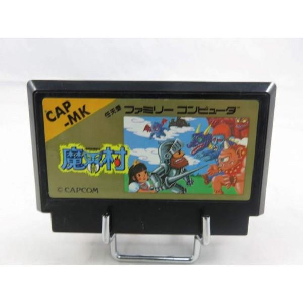 MAKAIMURA FAMICOM NTSC-JPN LOOSE
