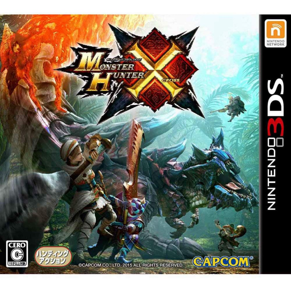 MONSTER HUNTER X 3DS JPN OCCASION