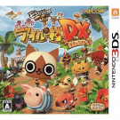 MONHUN NIKKI POKA POKA AIRU MURA DX 3DS JPN OCCASION