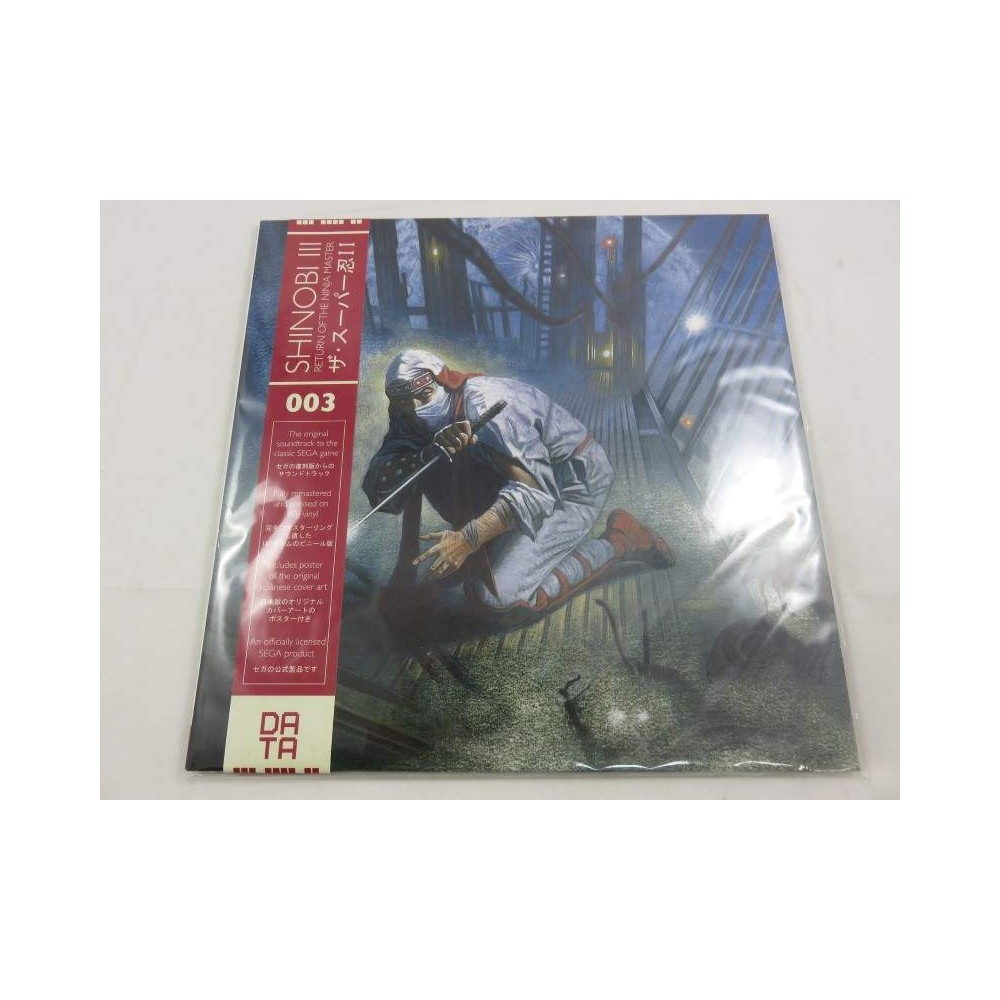 VINYLE SHINOBI 3 RETURN OF SHINOBI NEW