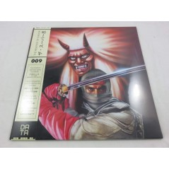 VINYLE THE REVENGE OF SHINOBI NEW