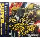 CYCHO RIDER BOOTLEG NEC SUPER CDROM 2 JPN NEW