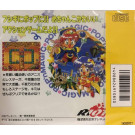 POP N MAGIC BOOTLEG PC ENGINE SUPER CDROM2 NEW