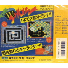 THE TV SHOW BOOTLEG PC ENGINE SUPER CDROM2 NEW
