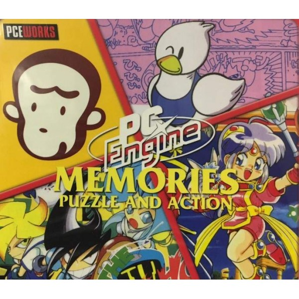 PC ENGINE MEMORIES PUZZLE AND ACTION BOOTLEG SUPER CDROM2 JPN NEW