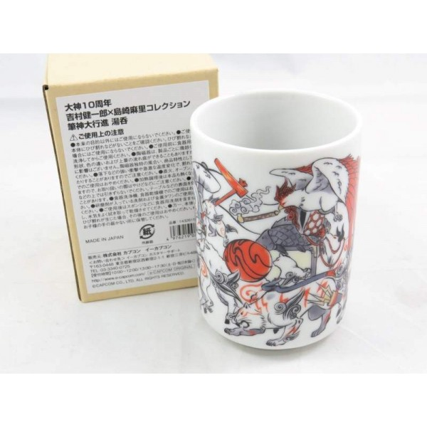 Okami 10th anniversary e-capcom Japan limited Traditional Tea Cup