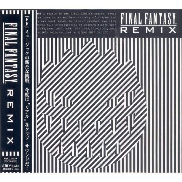 OST FINAL FANTASY REMIX JPN OCCASION