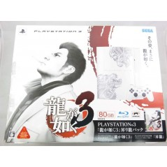 CONSOLE PS3 RYU GA GOTOKU RISING DRAGON LIMITED PACK NTSC-JPN OCCASION