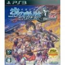 EIYUU DENSETSU SORA NO KISEKI SC:KAI HD EDITION PS3 JPN OCCASION