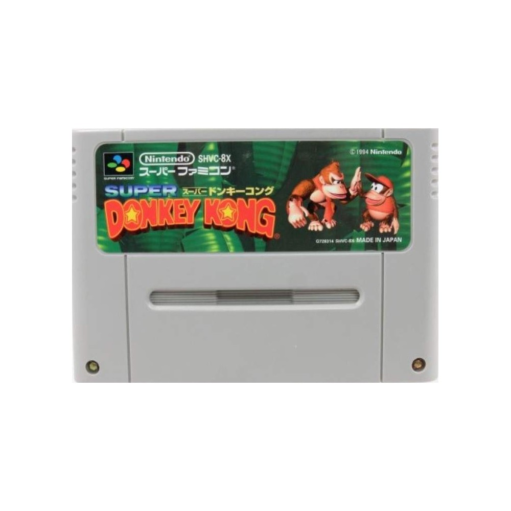 SUPER DONKEY KONG SFC NTSC-JPN LOOSE