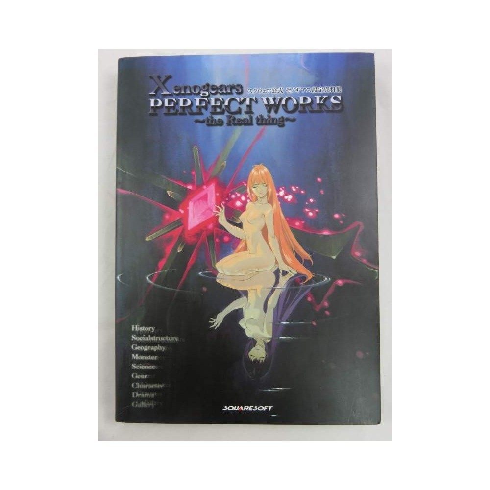 XENOGEARS PERFECT WORKS JPN OCCASION