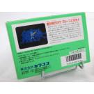 ROCKMAN 5 FAMICOM NTSC-JPN OCCASION