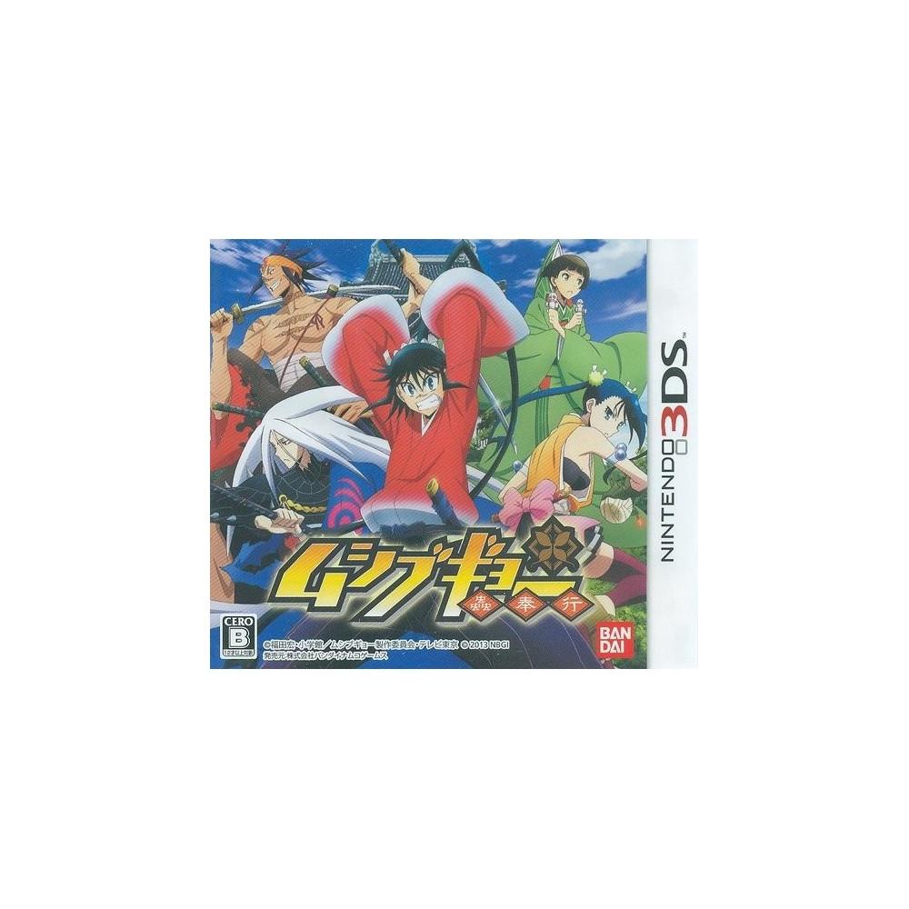 MUSHI BUGYOU 3DS JAP OCC