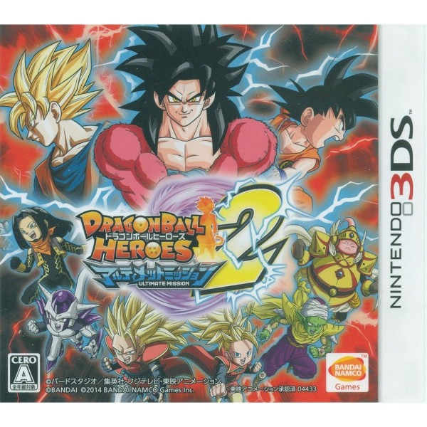 DRAGON BALL HEROES ULTIMATE MISSION 2 3DS JPN OCC