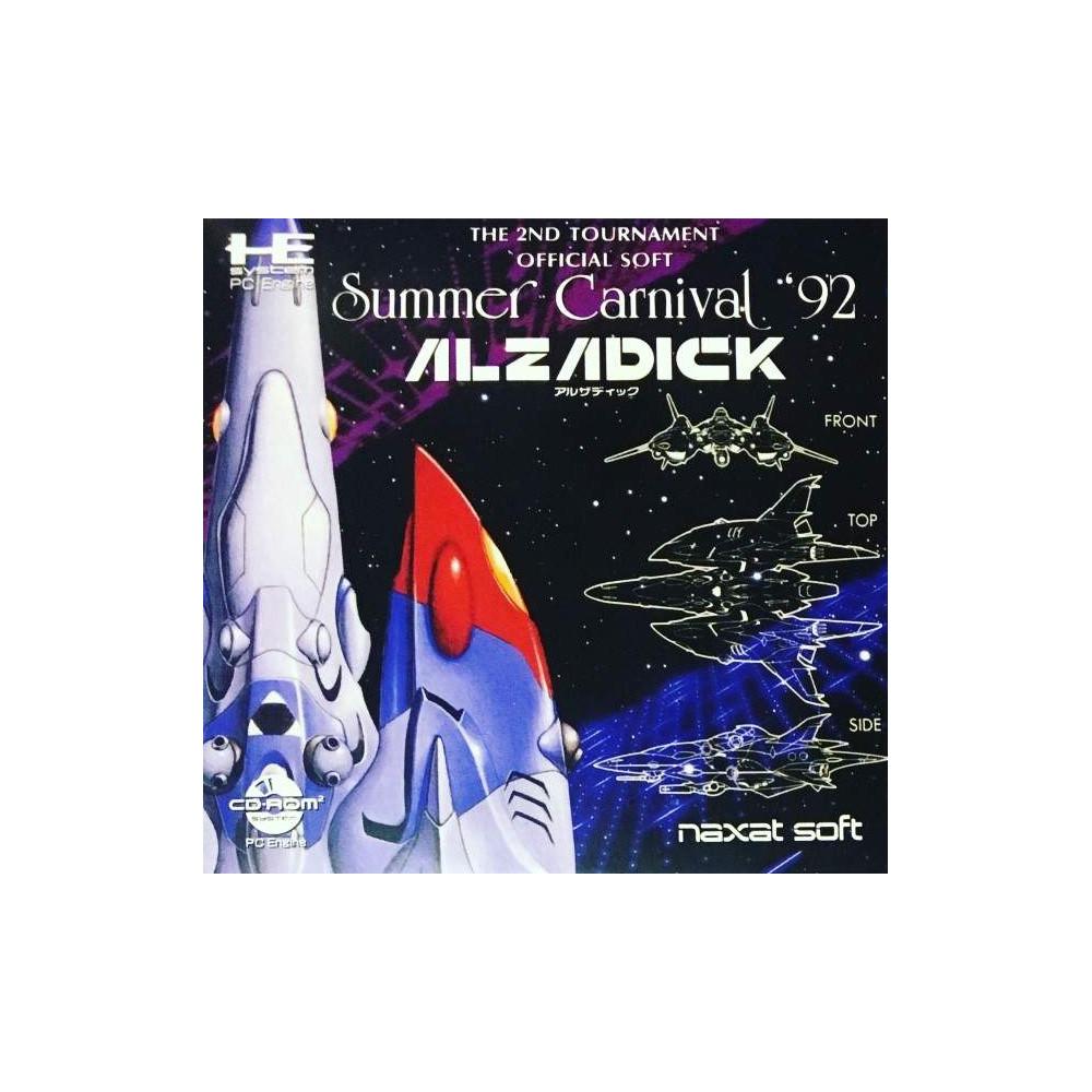 ALZADICK SUMMER CARNIVAL 92 BOOTLEG PC ENGINE MEMORIES SUPER CDROM 2 NEW