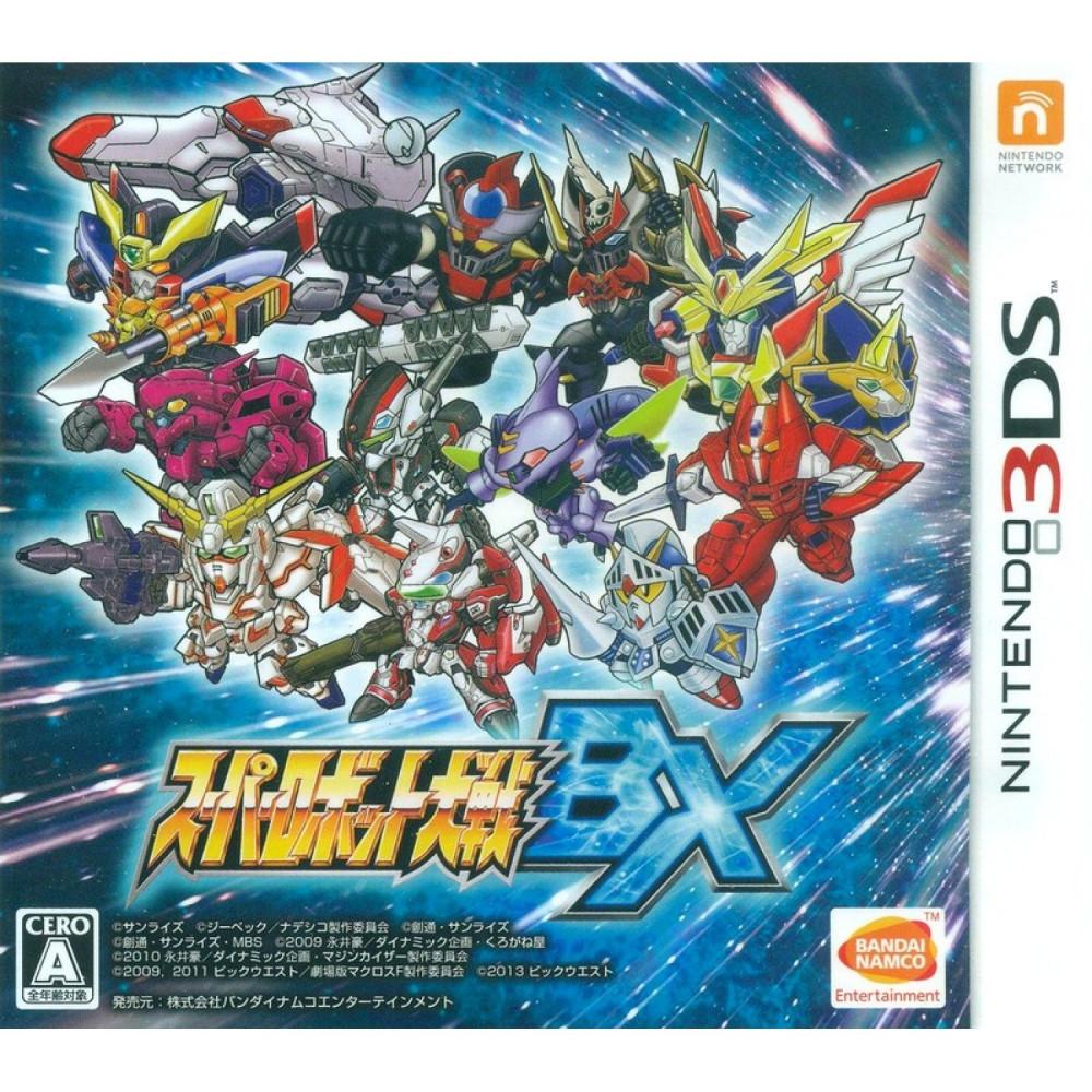 SUPER ROBOT TAISEN BX 3DS JAP OCC