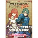 FIRE EMBLEM ECHOES ANOTHER HERO KING - FINAL PERFECT GUIDE JPN NEW