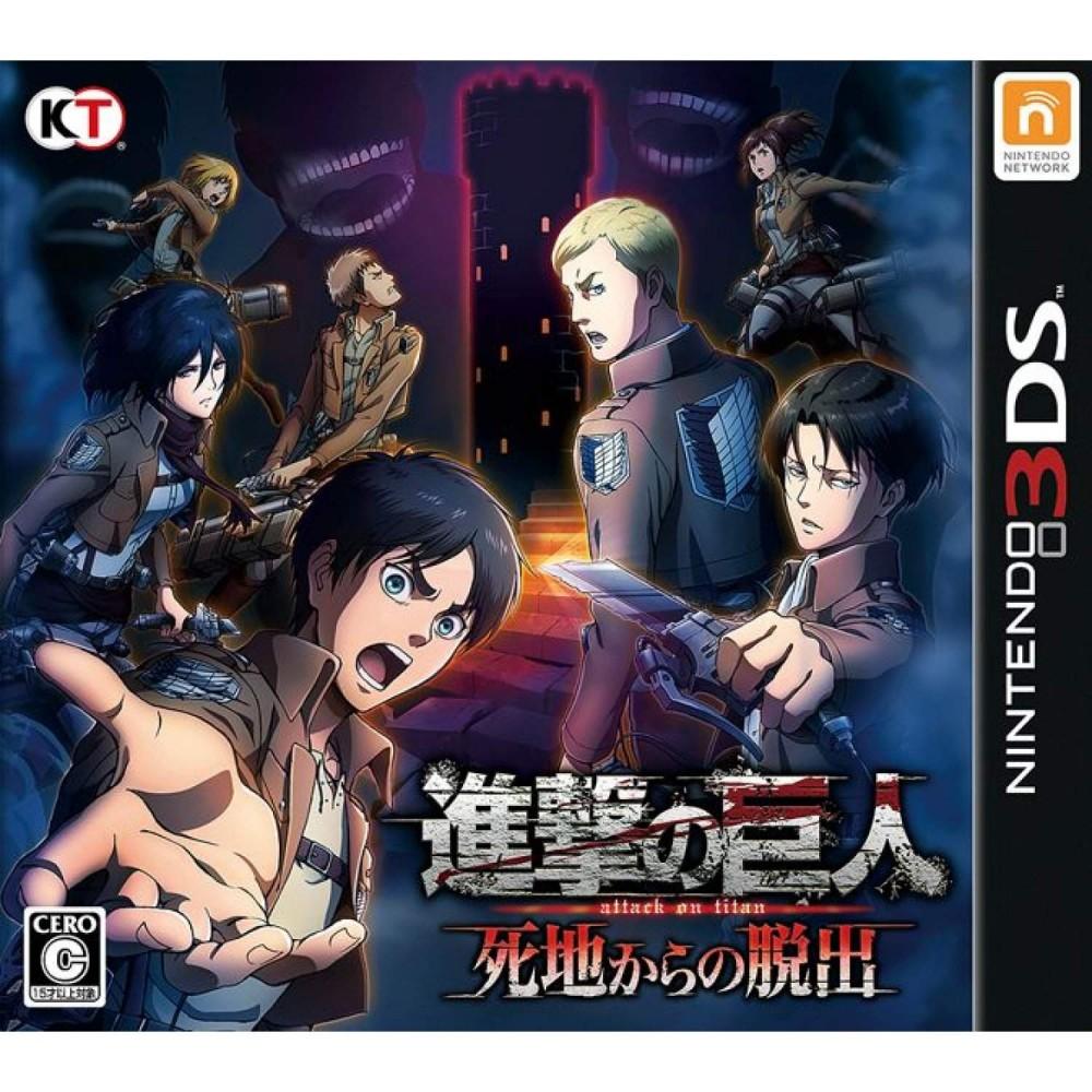 SHINGEKI NO KYOJIN SHICHI KARA NO DASSHUTSU 3DS JPN NEW