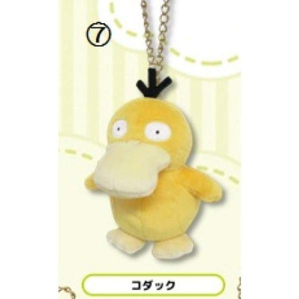 PELUCHE POKEMON ALL STAR COLLECTION MASCOT PSYDUCK JPN NEW