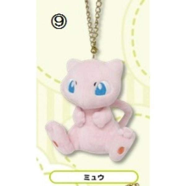 PELUCHE POKEMON ALL STAR COLLECTION MASCOT MEW JPN NEW